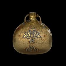 Exposition El Hajj au British Museum, 2012