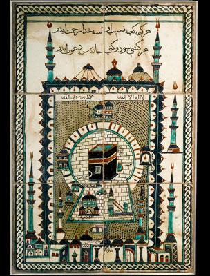 Objet du dix-septième siècle du musée Benaki d'Athènes