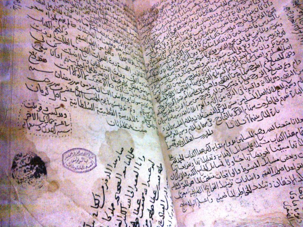 Un livre hadiths commenté par ses lecteurs