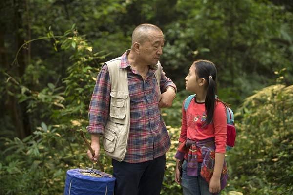 Li Baotian, Xin Yi Yang