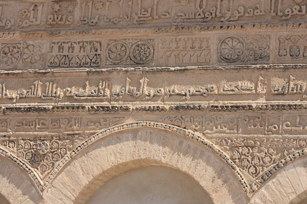 Façade de la mosquée des trois portes
