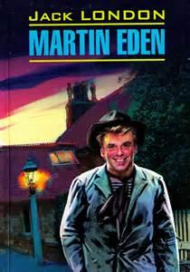 140814_Martin_Eden2