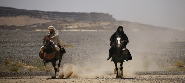 Le grand voyage d'Ibn Battûta, La Géode