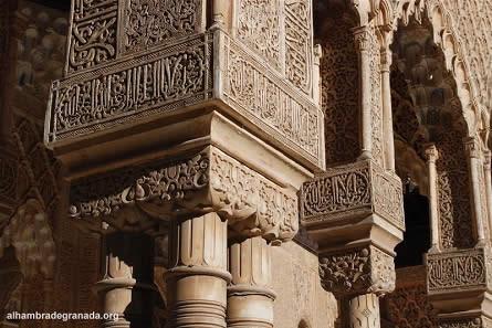160711_Granada